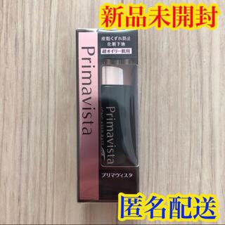 プリマヴィスタ(Primavista)のプリマヴィスタ 皮脂くずれ防止 化粧下地 超オイリー肌用 ブラック (25ml)(化粧下地)