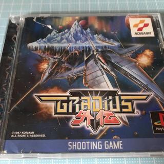 プレイステーション(PlayStation)のグラディウス外伝(家庭用ゲームソフト)