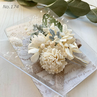 No.174  小さな花束の贈り物 ミニブーケ スワッグ ナチュラル(ドライフラワー)