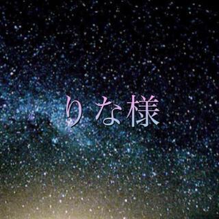 バンプレスト(BANPRESTO)の⭐️りな様専用⭐️(アニメ/ゲーム)
