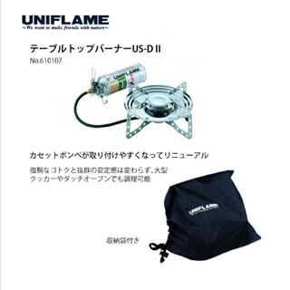ユニフレーム(UNIFLAME)のUNIFLAME ユニフレーム US-D2 テーブルトップバーナー(ストーブ/コンロ)