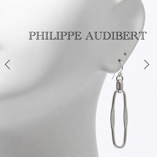フィリップオーディベール(Philippe Audibert)の最終お値下げ❗️PHILIPPE AUDIBERT ピアス  トゥモローランド(ピアス)