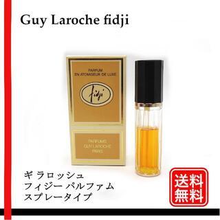 残量5割 ギ ラロッシュ 香水 フィジー パルファム スプレータイプ(香水(女性用))