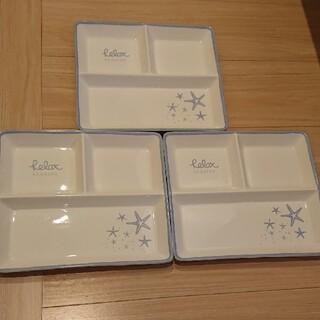 ニトリ(ニトリ)のニトリ ワンプレート皿 三枚セット(食器)