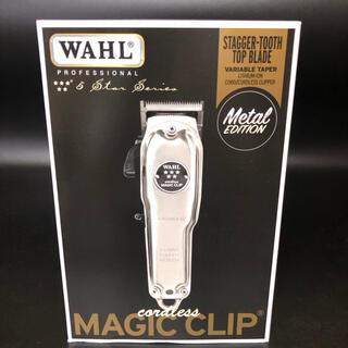 ウォール(WALL)の【限定色】Wahl ウォール バリカン マジッククリップ メタル【返金保証】(メンズシェーバー)
