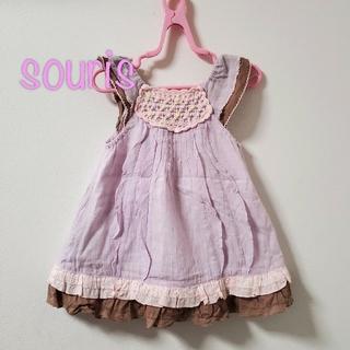 スーリー(Souris)の【80】スーリー ワンピース(ワンピース)