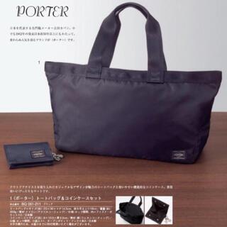 PORTER - 新品 未使用 タグ付き PORTER バッグ トート
