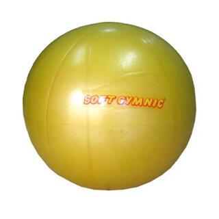 【新品未使用】バランスボール ニューソフトギムニク イエロー ツルツルタイプ(エクササイズ用品)