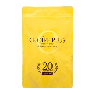 プレミアムクロワール茶 40g (2g×20包)(健康茶)
