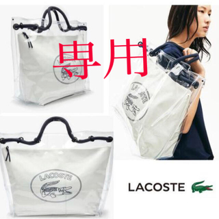 LACOSTE - ラコステ  クリアトートバッグ