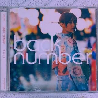 バックナンバー(BACK NUMBER)のわたがしback number/バックナンバー シングルCD(ポップス/ロック(邦楽))