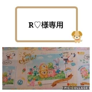 ダッフィー(ダッフィー)のR♡様専用(ポーチ)
