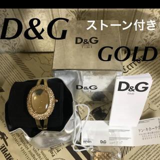 ドルチェアンドガッバーナ(DOLCE&GABBANA)の【美品】☆ D&G ドルガバ TIME  GOLD ストーン付き 時計(腕時計)