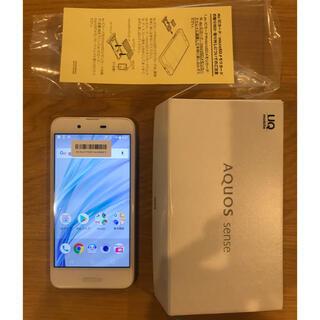 アクオス(AQUOS)のSHARP AQUOS SHV40 新品未使用※SIMフリー携帯(携帯電話本体)