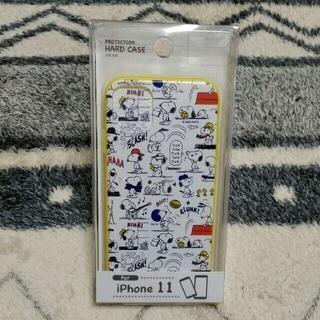 ピーナッツ(PEANUTS)のPEANUTS  スヌーピー ハードケース for iPhone 11 (iPhoneケース)