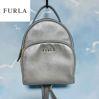 Furla - 【極美品】 Furla Frida mini バックパック シルバー