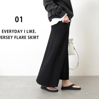 DEUXIEME CLASSE - Deuxieme Classe  Jersey フレアスカート