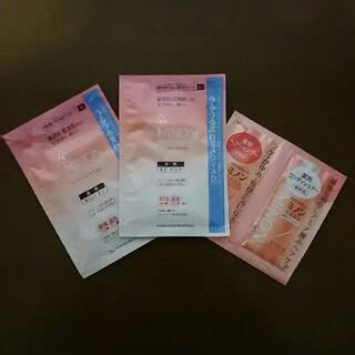 第一三共ヘルスケア - ミノン アミノモイスト パック 薬用シャンプー&コンディショナー 試供品