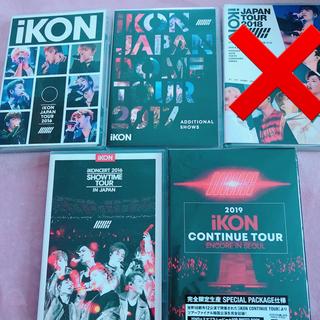 iKON - iKON dvd japan tour ライブ
