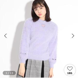 ピンクラテ(PINK-latte)のピンクラテ 150cm 女の子セーター 新品 上代4290円(ニット)