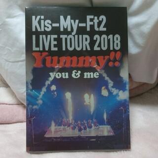 Kis-My-Ft2 - Kis-My-   LIVE 2018 Yummy!! you&me DVD