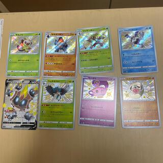 ポケモン(ポケモン)のポケモンカード 色違い セット(シングルカード)