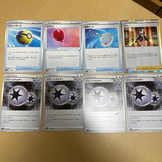 ポケモン(ポケモン)のポケモンカード セット(シングルカード)