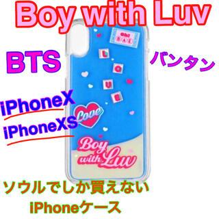 ボウダンショウネンダン(防弾少年団(BTS))のBTS バンタン iPhone ケース iPhoneX iPhoneXS(iPhoneケース)