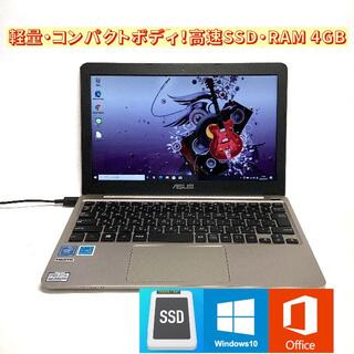 ASUS - 軽量!コンパクトボディ!高速SSD・高性能CPU・4GB ノートパソコン
