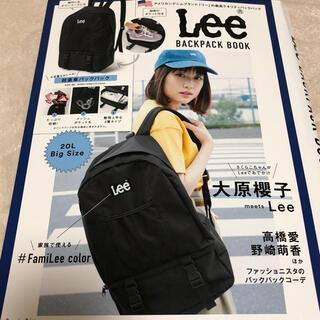 リー(Lee)のLee BACKPACK BOOK(リュック/バックパック)