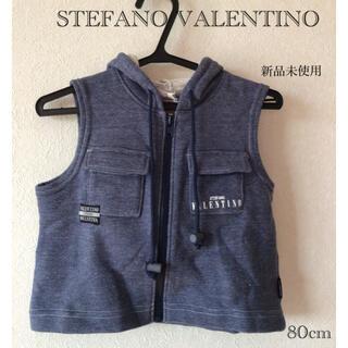 ステファノバレンチノ(STEFANO VALENTINO)の⭐︎新品未使用⭐︎STEFANO VALENTINO ベスト80cm(ジャケット/コート)