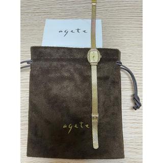 【限定モデル】激レア アガット agete 腕時計 no22 K10 ダイヤ付き