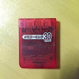 プレイステーション(PlayStation)のPS1用メモリーカード1枚(30ブロック) コンビニ決済OK(その他)
