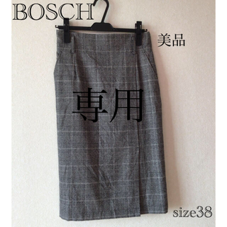 ボッシュ(BOSCH)の⭐︎美品⭐︎BOSCH スカート size38(ロングスカート)