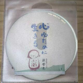 林覚乗  南蔵院第23世住職<心ゆたかに生きる> <であい><おかげさま> (宗教音楽)