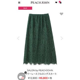 ピーチジョン(PEACH JOHN)の【新品】ピーチジョン レーススカート(ロングスカート)