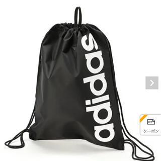 adidas - アディダス リニアロゴジムバッグ スポーツバッグ 新品
