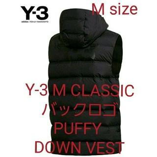 ワイスリー(Y-3)のY-3 M CLASSIC PUFFY DOWN VEST / ブラック(ダウンベスト)