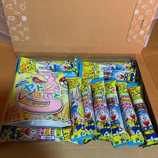 瀬戸内・香川県限定 ポケモンコラボ商品 詰合せ(菓子/デザート)