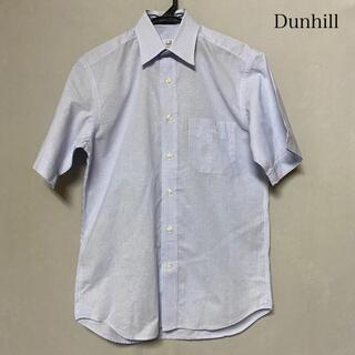 ダンヒル(Dunhill)のDunhill ダンヒル ワイシャツ 半袖 シャツ ストライプ ブルー 白(シャツ)