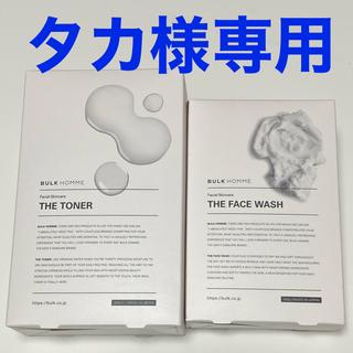 バルクオム(洗顔料・化粧水)/BULKHOMME 新品未開封(洗顔料)