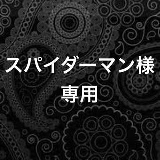 EPOCA - 【新品】EPOCA UOMO ネクタイ 日本製 ドット&スクエア柄 V