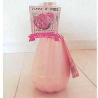 アロマキフィ(AROMAKIFI)の新品・未使用☆AROMA KIFI ボディミルク・バブルバス☆(ボディローション/ミルク)