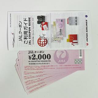 ジャル(ニホンコウクウ)(JAL(日本航空))のJALクーポン 12000円分 有効期限1年以上(ショッピング)