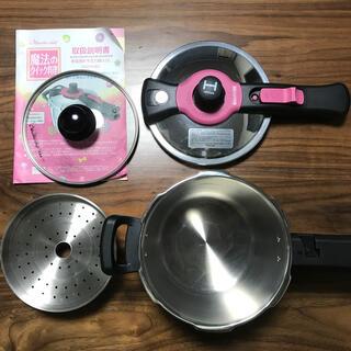 ワンダーシェフ(ワンダーシェフ)の中古品 ワンダーシェフ 魔法のクイック料理 圧力鍋(鍋/フライパン)