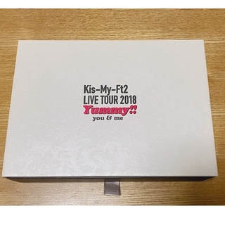 Kis-My-Ft2 - LIVE TOUR 2018 Yummy!! you&me(初回盤) DVD