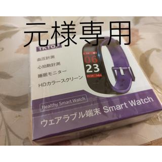スマートウォッチ TKTOP 紫色(その他)