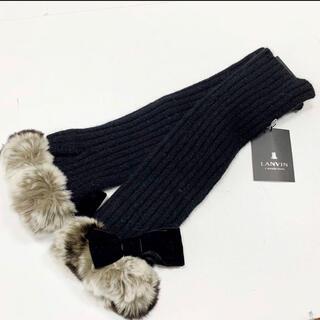 ランバン(LANVIN)の【新品】ランバン ラビットファー 手袋 グローブ リボン付き(手袋)