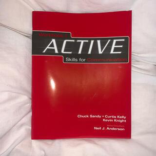 ACTIVE Skills for Communication 1(語学/参考書)