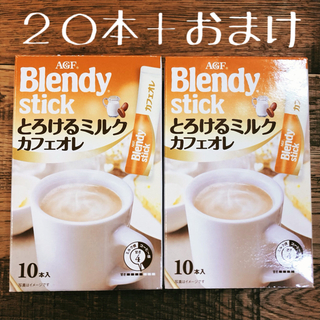 エイージーエフ(AGF)のブレンディスティック 20本+おまけ(コーヒー)